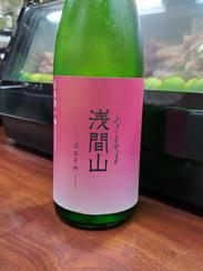 日本酒 浅間山 やきとり味鳥