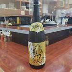 日本酒三昧 亀齢