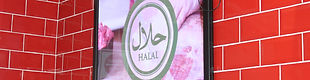 halal meat food beef chicken