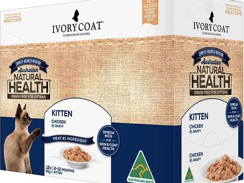 Ivory Coat Kitten Food Chicken in Gravy / 12 x 85g Cat Food Sachets