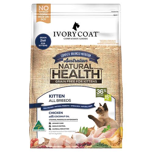 Ivory Coat Grain Free Dry Cat Food Kitten Chicken