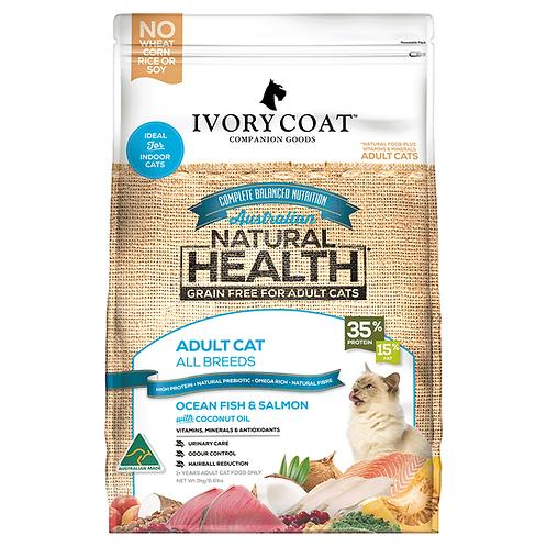 Ivory Coat Grain Free Dry Cat Food Adult Ocean Fish And Salmon