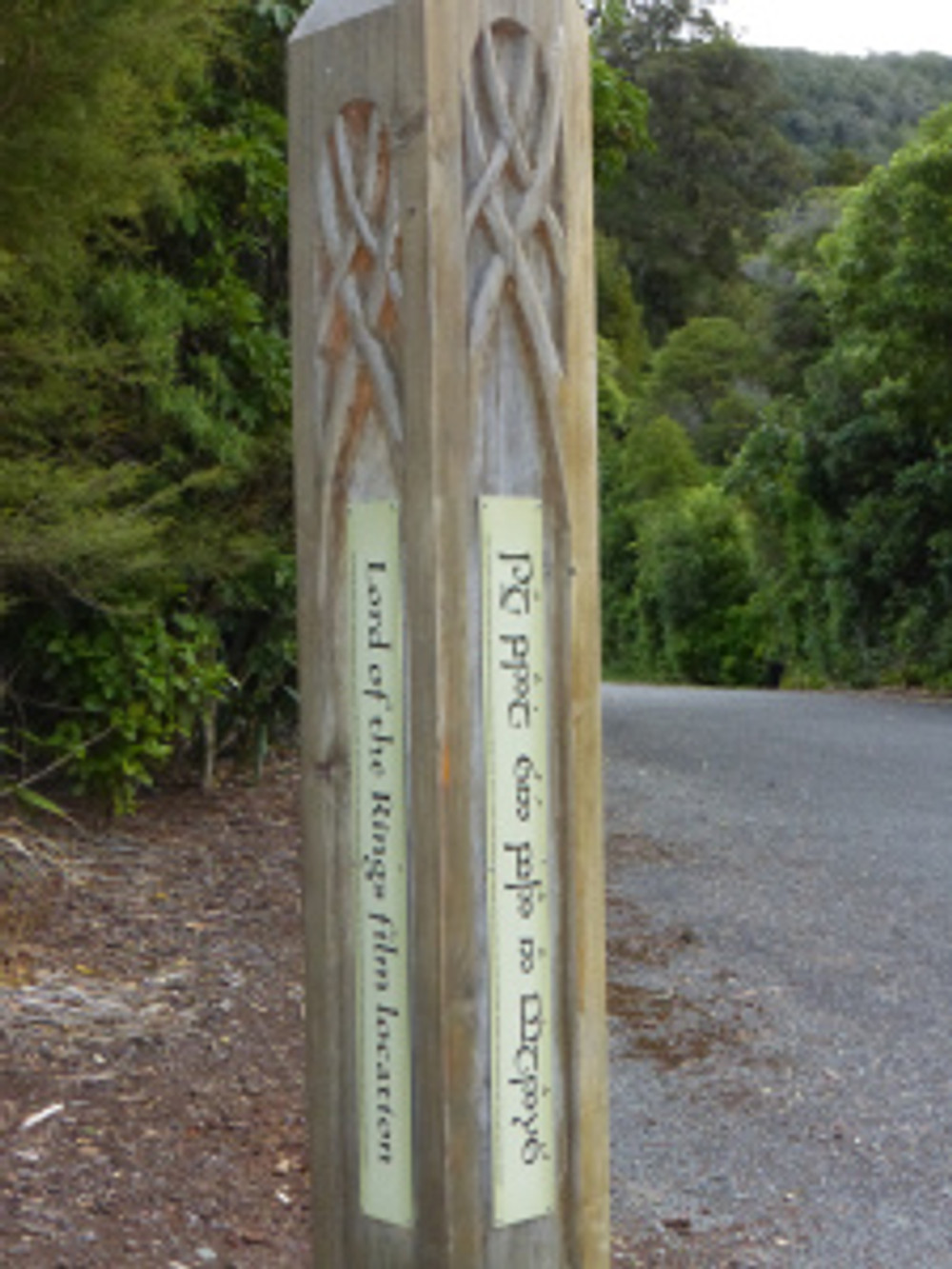 Plaque in the forest near Upper Hutt where Rivendell was shot