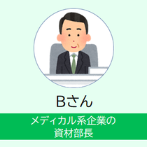 事例②.png