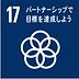SDGs 17.png