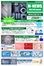 M-NEWS 2019-01small.png