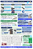 M-NEWS 2019-02small.png