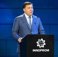 I--INNOPROM-1007-торжественное открытие-