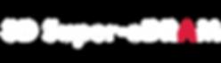 Super-eDRAM Logo White.png