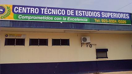 CETES LOS SANTOS  Dirección:La Villa de Los Santos, frente al Parque Simón Bolívar, diagonal a la Policía Horario de atención: Lunes a Sábados de 7:30 a.m. a 4:00 p.m. Teléfono:+507 923-0324/ 923-0325