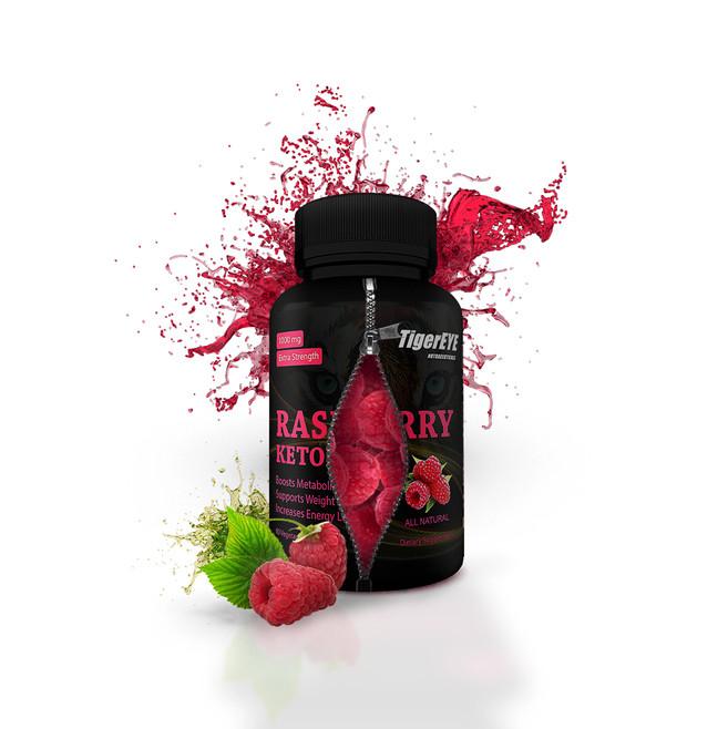 rasberry bottle. splash.jpg