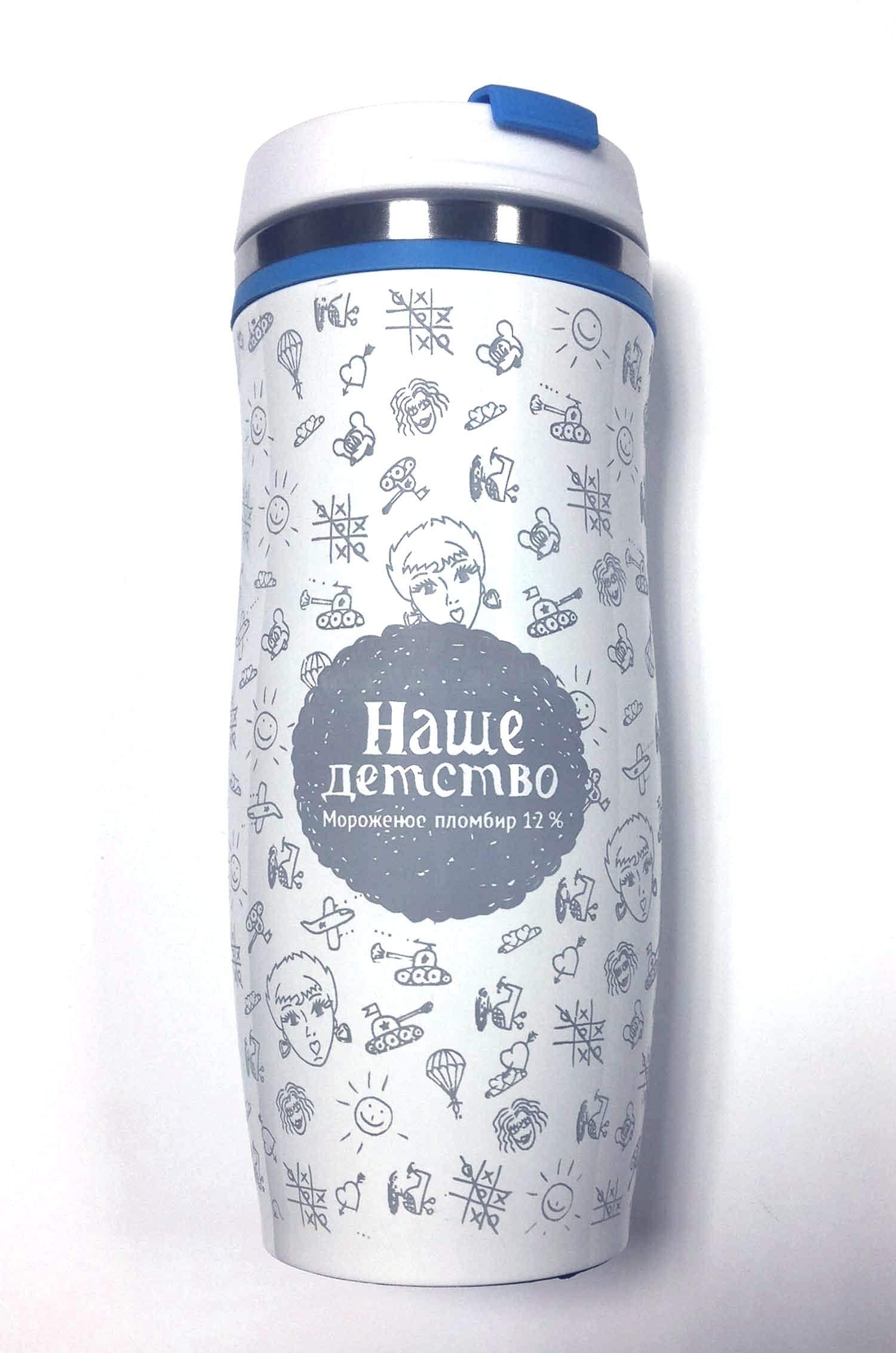 Печать логотипа на термокружке