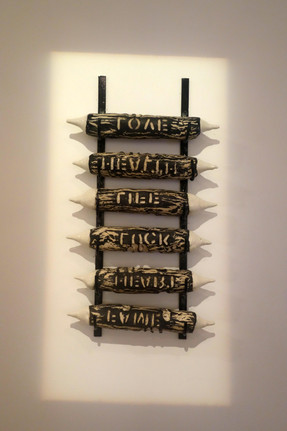 Rolling Pins, Mapping Memory, Gallery Chemould