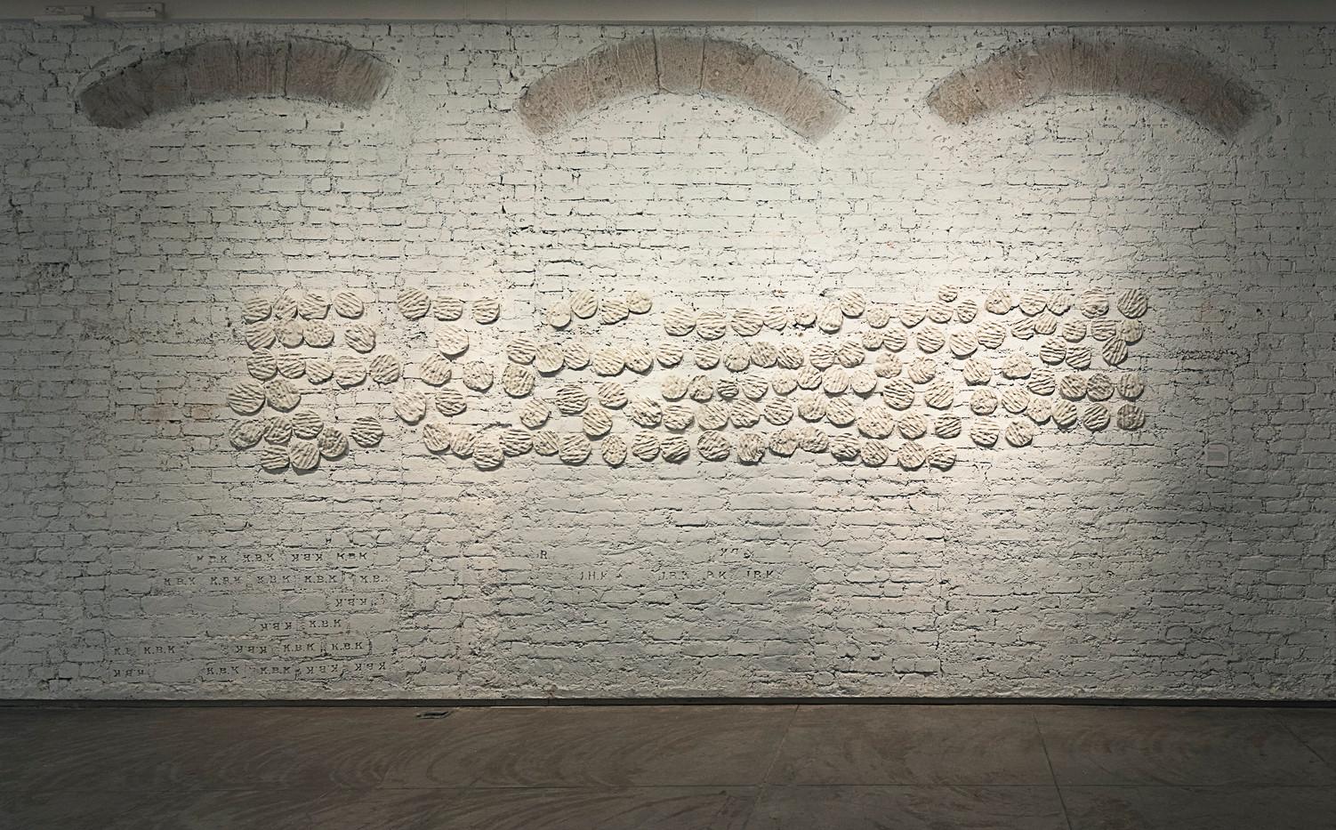 Upla, Mapping memory, Gallery Chemould, Mumbai