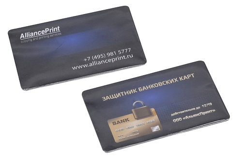 Защитник банковских карт