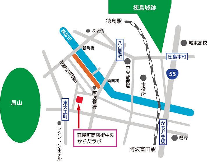 アクセス周辺地図