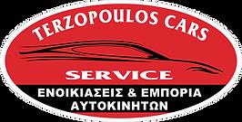 ΤΕΡΖΟΠΟΥΛΟΣ.png