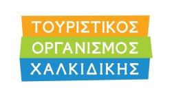 hto_logo.jpg