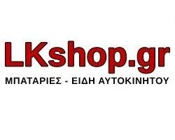 lkshop_logo.jpg