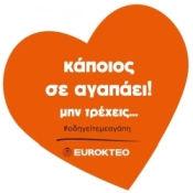 eurokteo1.jpg