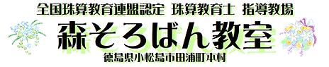 題字画像.png