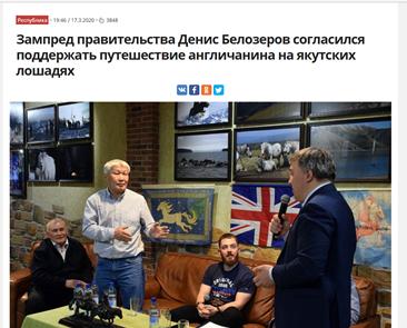 Yakutia.info