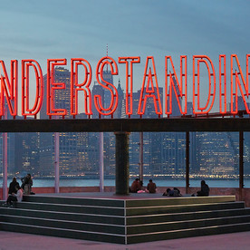Works no. 2630 - UNDERSTANDING