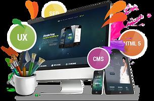 web-designing-png-13.png