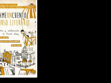 Certamen Literario del HCD de Vicente López