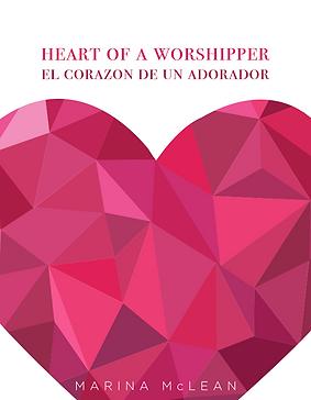 dmm-heart_1024x1024 (1).png