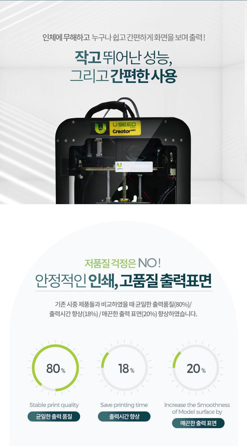 02_성능과품질.jpg
