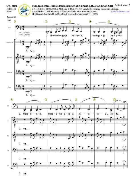 Op. 00.001 2018012801 Mnogaja leta 01 dt ru, Chor ATB.pdf