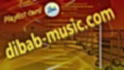 Playlist 00.013-00.024, DiBaB Music Shop