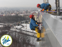Industriekletterer, Bergsteiger, Dachsteiger, Andre Hueller, Dresden, Freital, Radebeul