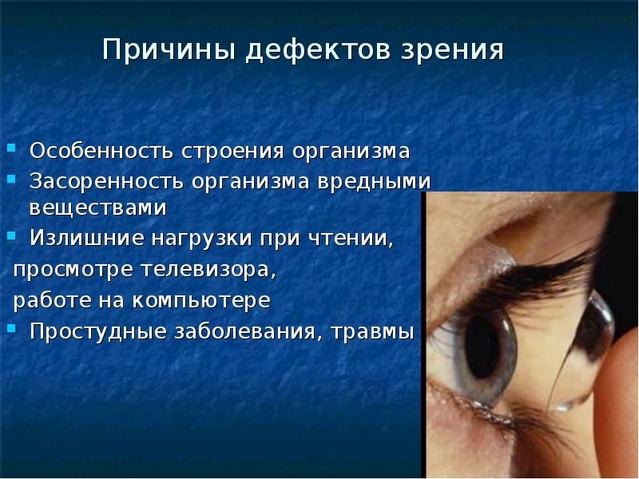 глаза3.jpg