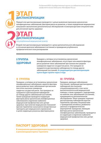 111prik_pdf.io.jpg
