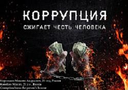максим Корольков,21год, Россия