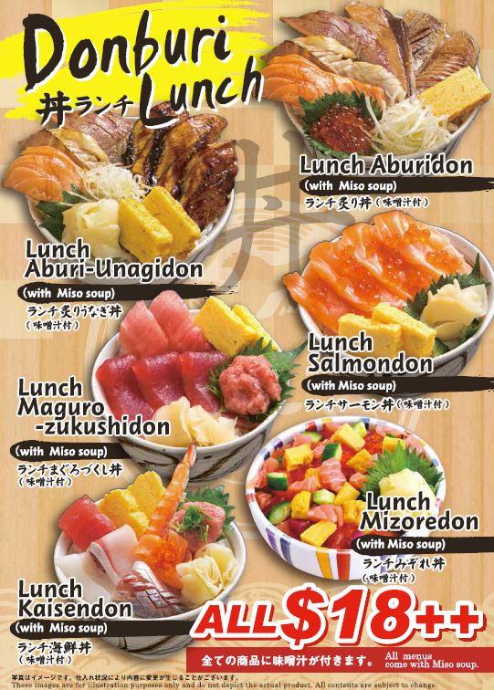 Numazu Uogashizushi Kaisendon Lunch