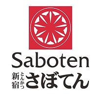 Saboten Tonkatsu Restaurant