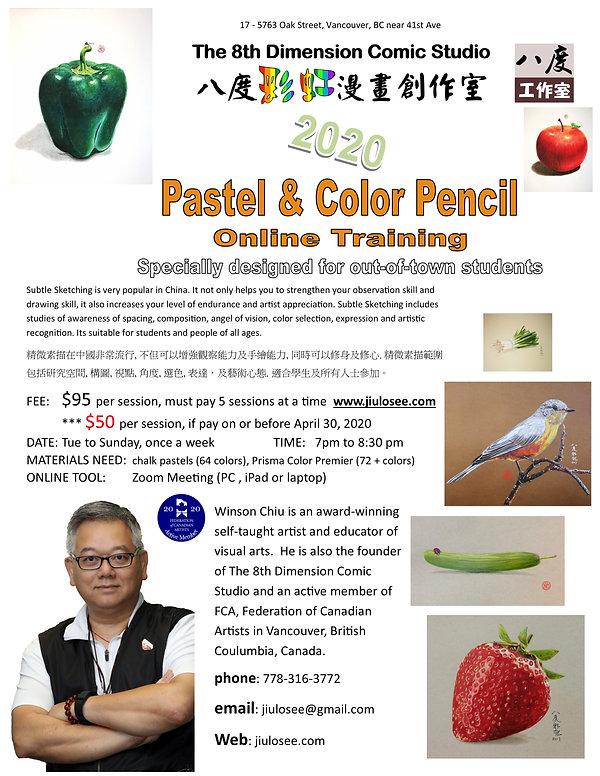 Pastel & Color Pencil oot.jpg