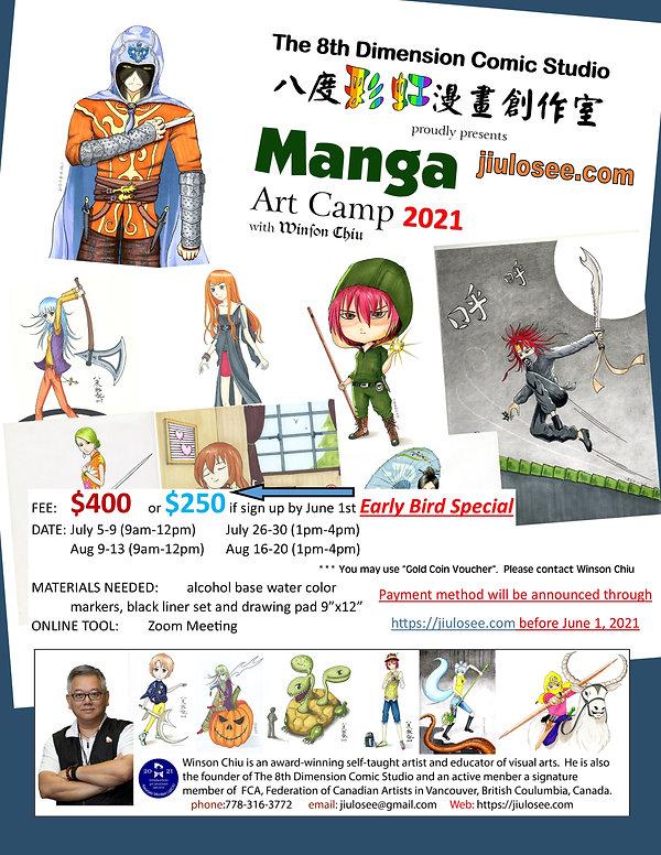 Summer manga promo 2021.jpg