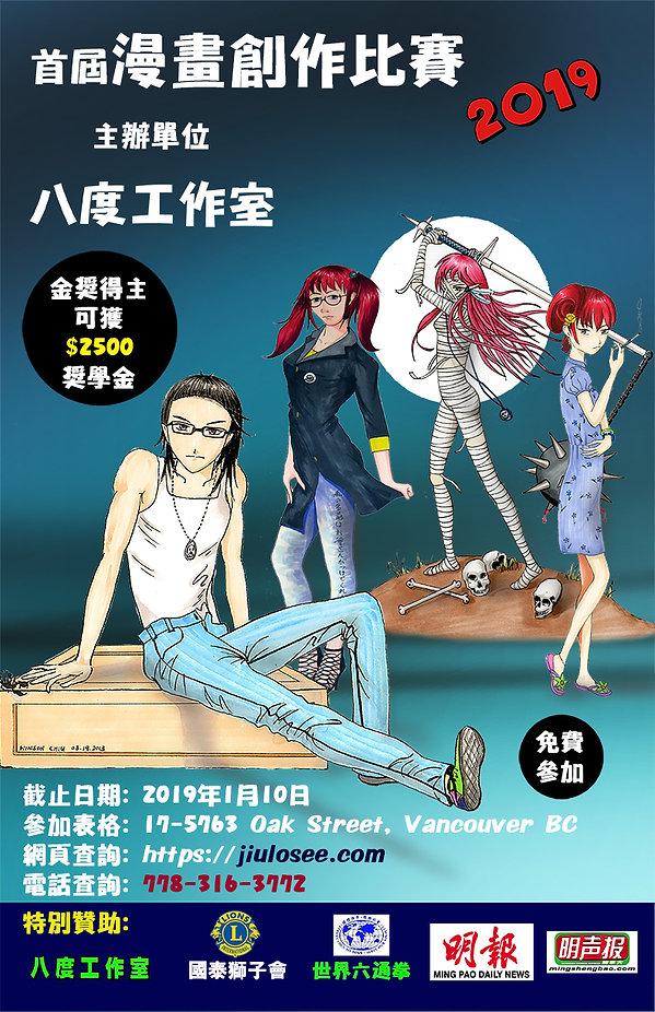 poster 6-sm.jpg