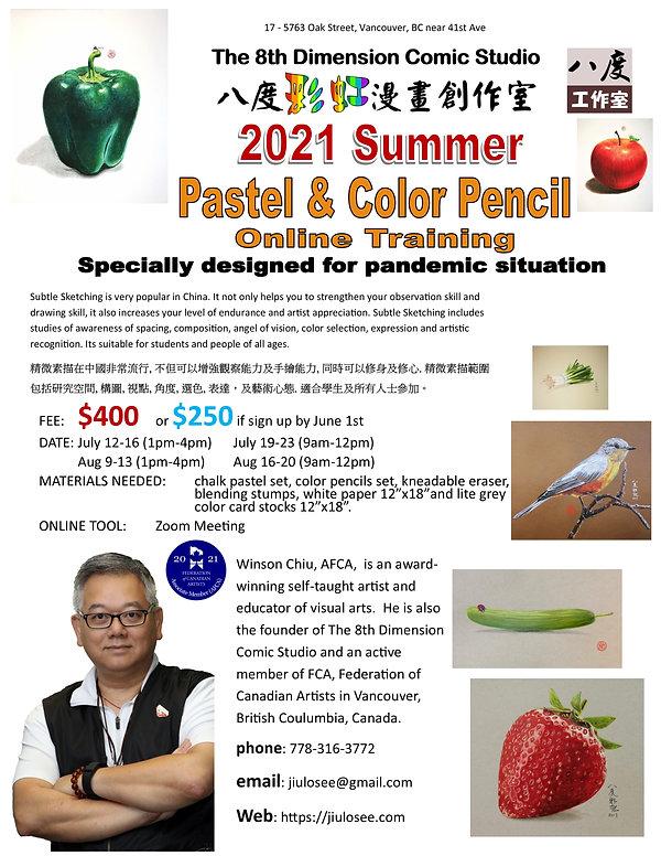 Pastel & Color Pencil promo 2021.jpg