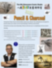 pencil & charcoal.jpg