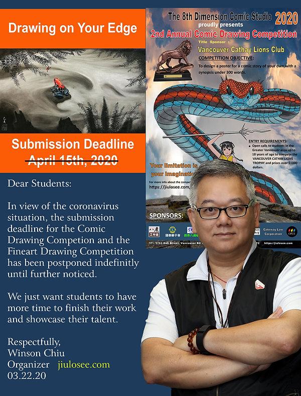 deadline postpone.jpg