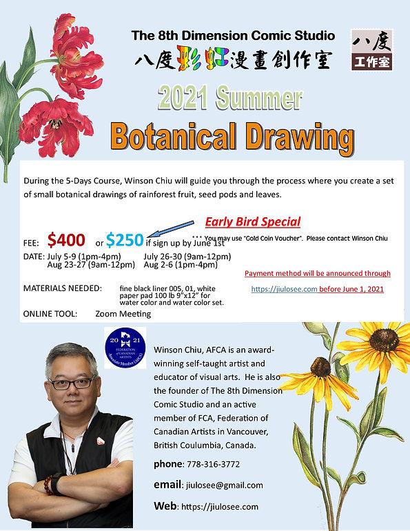 botanical promo 2021.jpg