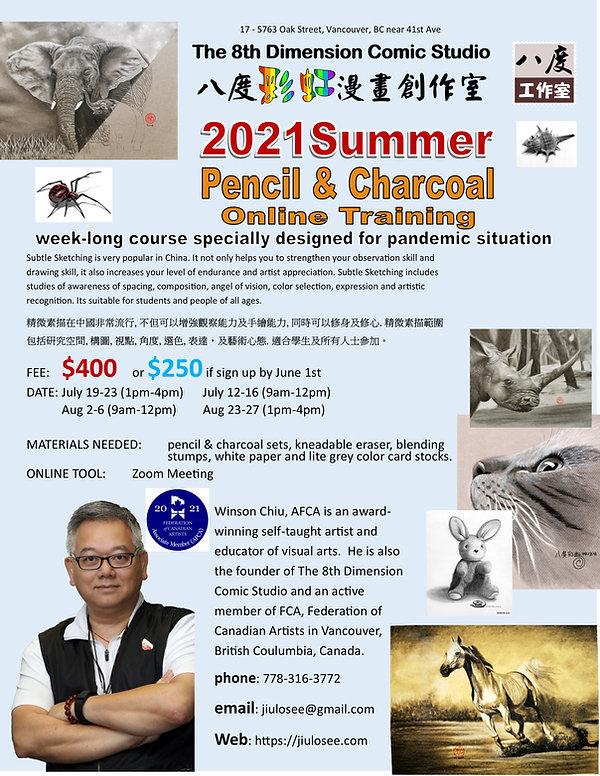 pencil & charcoal promo 2021.jpg