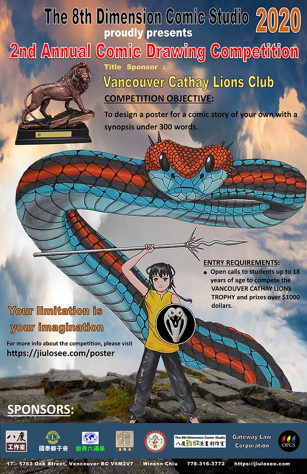 2020 comic competition poster v5.0.5.jpg