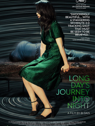 long-days-journey-into-night_poster_gold