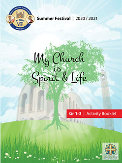 SF_ActivityBook_Front_Cover_Gr1_3.png